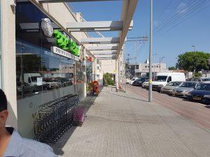 רחוב לארנונה